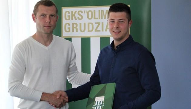 Bartosz Fafiński nowym trenerem w Akademii!
